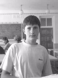 Вася Бойчук, 15 февраля 1997, Ишим, id134493324