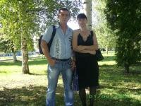 Александр Соколов, 11 ноября , Рыбинск, id144493458
