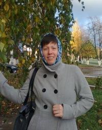 Людмила Яковлева, 25 июля , Харьков, id158055749