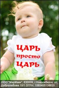 Ruslan Avagyan, 15 июня 1990, Зерноград, id167685803