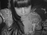 Людмила Юдаева, 19 ноября 1991, Омск, id135618187