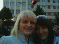 Мария Горошко, 6 ноября , Клинцы, id168929337