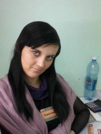 Светлана Сахарова, 29 июня 1991, Омск, id139414497