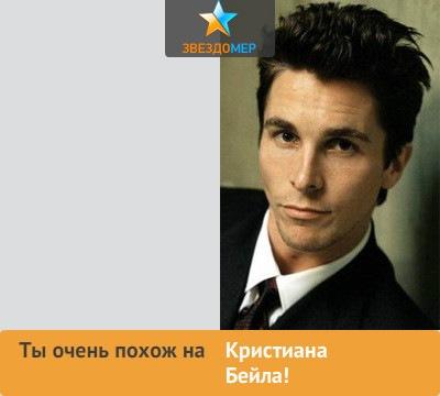 Фото №271111566 со страницы Rendy Kutyor