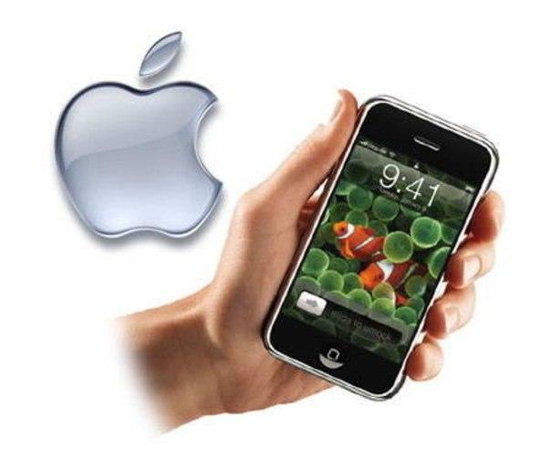 В моциальной сети для шоппинга Arbooz.com. Мобильные телефоны, Ак…