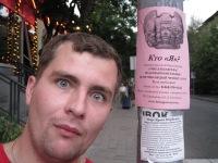 Ян Рыжонков
