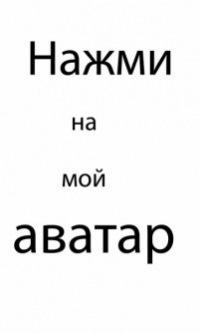 Сергей Сергеев, 4 февраля 1995, Калининград, id80067586