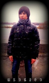 Small Pupsik, Кременчуг, id153765886