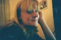 Александра Козлова