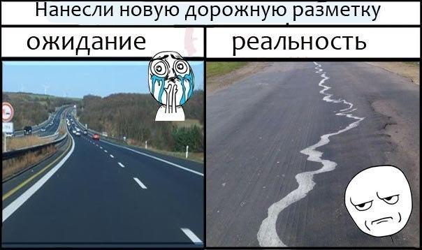 Приколюхи мемы комиксы 1001 мем
