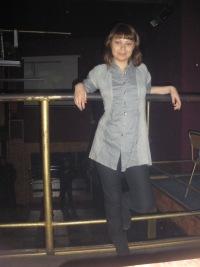 Екатерина Белашеева, 3 февраля , Братск, id110716522