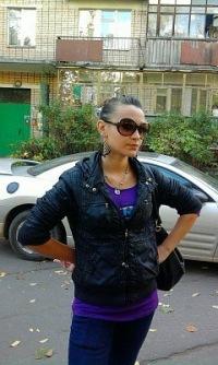 Кристина Шибаева, 28 декабря , Москва, id117626583