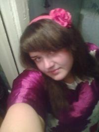 Валентина Кулакова, 13 января 1994, Магадан, id146525045