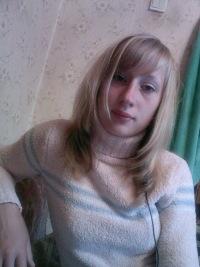 Екатерина Семенюк, 5 октября 1989, Санкт-Петербург, id163027492