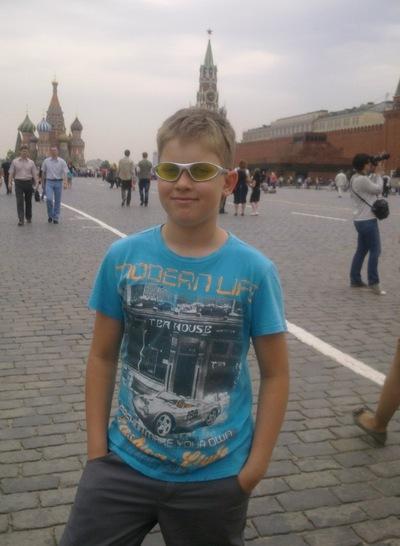 Кирилл Ватутин, 10 ноября , Коростышев, id174193485