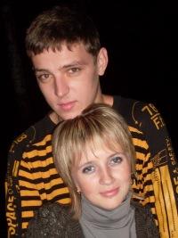 Максим Лифаренко, 16 июля 1987, Лубны, id108001580