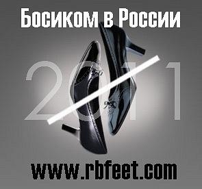 http://cs10994.vkontakte.ru/u12317566/109305447/x_c86679df.jpg