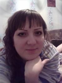 Валерия Просветина, 18 ноября 1987, Чита, id129295859