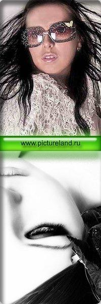 Bogdan Sychyov, 23 августа , Самара, id129817385