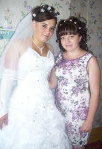 Лилечка Хакимова, 9 июля 1990, Чекмагуш, id163659462