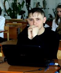 Никита Тайдынов