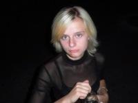 Юльчик Новчик, 2 августа 1994, Городня, id62023779