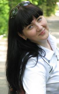 Наталья Сашкина, Мелитополь