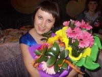 Lena Silchenko, 3 декабря , Канск, id171824491