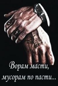 Александр Бойка, 27 февраля 1953, Череповец, id188859584