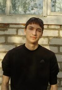 Олег Черников, 18 февраля 1993, Москва, id116883892