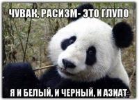 Анжелика Борисова, 27 февраля 1985, Пермь, id169259820