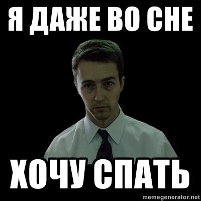 http://cs10996.vkontakte.ru/u21600620/146580060/x_7572d2b9.jpg