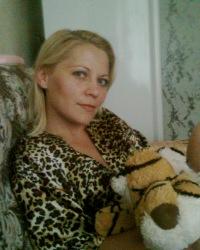 Ольга Ярославцева, 17 января , Пермь, id102771076