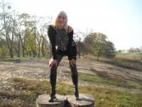 Лена Веприкова, 12 марта , Днепропетровск, id110760479