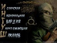 Ибрагим Вайнах, 3 апреля , Москва, id139090535