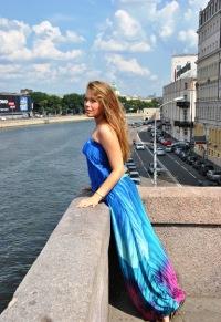 Наташка Лайт, 10 июня , Москва, id58267574