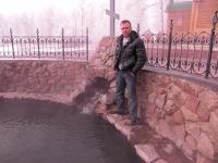 Стасян Эльзессер, 29 мая 1991, Омск, id107887735