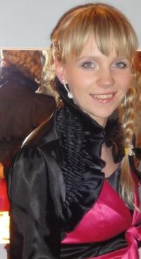 Olga-bekeschenko-ezerina