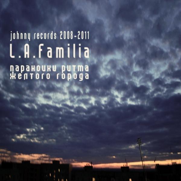 Джонни Колорадо | Praha