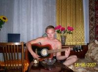 Андрей Калинин, 31 июля 1983, Бердянск, id64408444
