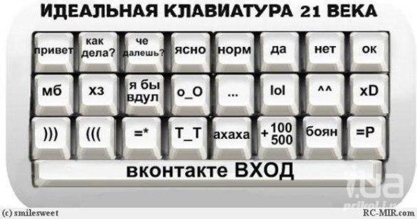 http://cs10998.userapi.com/u74127199/-14/x_76a87f95.jpg