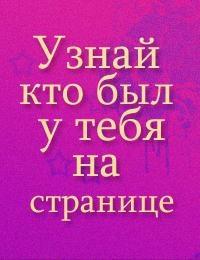 Илья Куликов, 13 апреля , Москва, id8679550