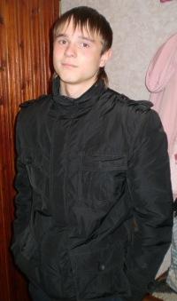 Дмитрий Лазарев, 18 февраля 1987, Сургут, id102569121