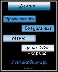Αртем Γущин, 13 мая , Москва, id117858636