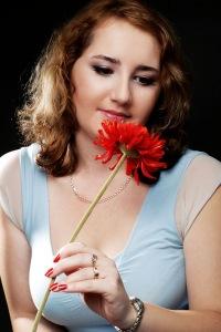 Наталья Атрошкина, 21 января , Санкт-Петербург, id1309556