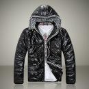 Китайские Куртки