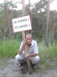Рафаэль Ягудин