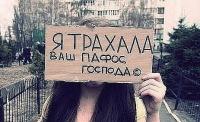 Диана Павлова, Нальчик