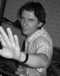 Николай Ефимов