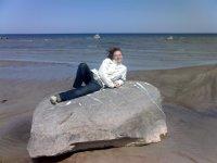 Evita Savko, Daugavpils